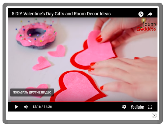 Video-popup-5-Valenties-day-gifts-and-room-decor-ideas